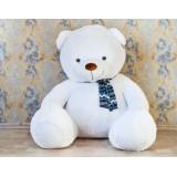 Плюшевый медведь Барт 220 см белый