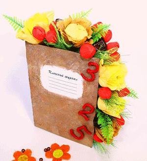 цветы на 1 сентября купить недорого